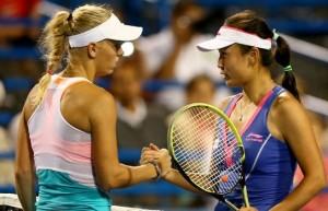 Shuai Peng Caroline Wozniacki betting preview US Open